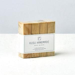 楠の端材で作った防虫アロマブロック エコブロック 4個 soranew