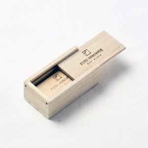 楠の端材で作った衣類の防虫アロマブロック 桐箱入り1個 soranew