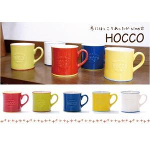 ほっこりかわいいマグカップ ほっこ 陶器 幅11cm レッド グリーン ブルー イエロー ホワイト|soranew
