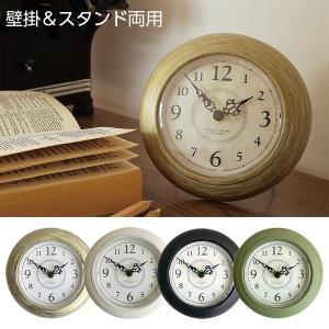 アンティークデザインの壁掛スタンド時計|soranew