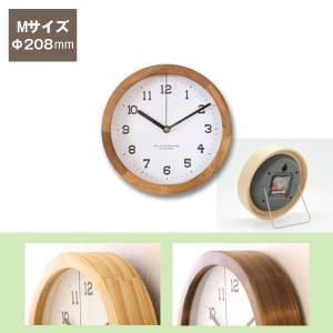 無垢材の木製スタンドandウォールクロック Mサイズ Φ208 ブラウンとナチュラル|soranew
