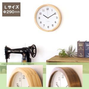 無垢材の木製ウォールクロック Lサイズ Φ290 ブラウンとナチュラル|soranew