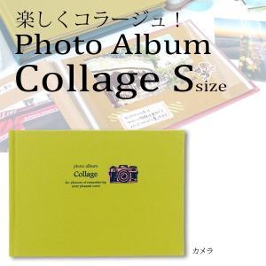 フォトアルバム コラージュ Sサイズ カメラ グリーン|soranew