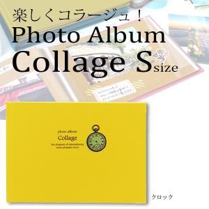 フォトアルバム コラージュ Sサイズ クロック イエロー|soranew