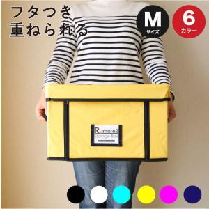 収納ボックス フタ付き Mサイズ 衣類収納 クローゼット収納 押入れ収納 折り畳み 折りたたみ おもちゃ箱 アウトドア|soranew