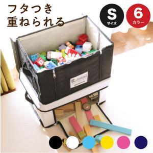 収納ボックス フタ付き Sサイズ 衣類収納 アウトドア クローゼット収納 押入れ収納 折り畳み 折りたたみ|soranew