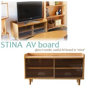 北欧デザイン オーク天然木のテレビボード スティナ|soranew