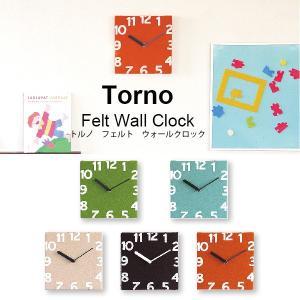 壁掛け時計 フェルト製 ほっこりかわいい北欧カラー 軽量 日本製 子供部屋にも|soranew