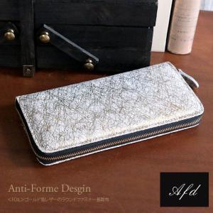Afd(Anti-Forme Design) <FOIL>ゴ...