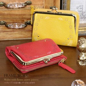 56120767d4dd フレームワーク レディース二つ折り財布の商品一覧|ファッション 通販 ...