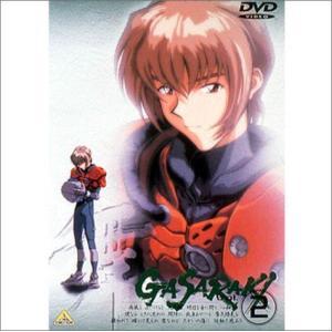 ガサラキ Vol.2 [DVD] soranoshouten