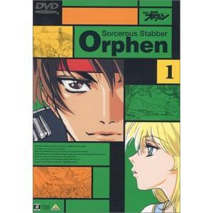 魔術士オーフェン Vol.1 [DVD] soranoshouten