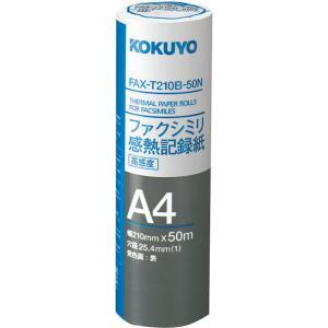 コクヨ ファクシミリ感熱記録紙 A4 FAX-T210B-50|soranoshouten