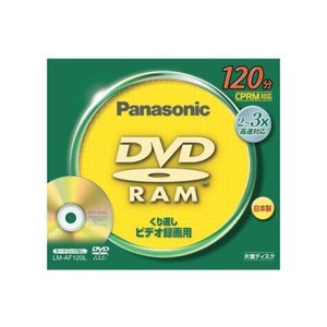 松下電器産業 DVD-RAM 4.7GB(120分) LM-AF120L|soranoshouten