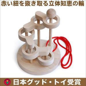 ??立体知恵の輪(5段)木のおもちゃ脳トレパズル 頭脳活性 木育|soranoshouten