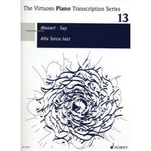 ヴィルトゥオーズピアノトランスクリプションシリーズ ファジルサイ/トルコ行進曲 ジャズ(SW1126)|soranoshouten