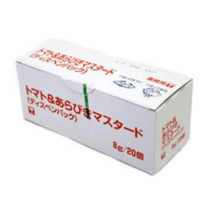 キユーピー トマト&あらびきマスタード(ディスペンパック) (8g×20個)×2個 soranoshouten