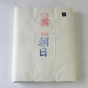 かな用紙 練習用 半切 【朝日】 100枚 因州和紙|soranoshouten