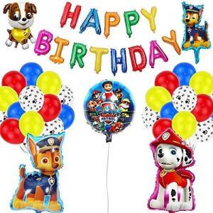 パウパトロール paw patrol 誕生日 飾り付け 風船 バルーン パーティー 可愛い happy birthdayガーランド 風船リボン付き 46点セット soranoshouten