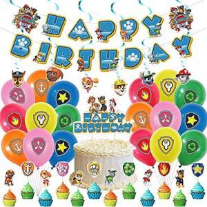 パウパトロール 誕生日 飾り付け 風船 バースデー バルーン 飾り 男の子 happy birthday 装飾 セット soranoshouten