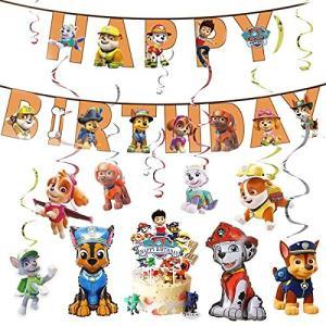パウパトロール paw patrol 風船セット 誕生日 飾り付けセット パーティー 可愛い happy birthdayガーランド ケーキトッパー 螺旋風船リボン付き soranoshouten