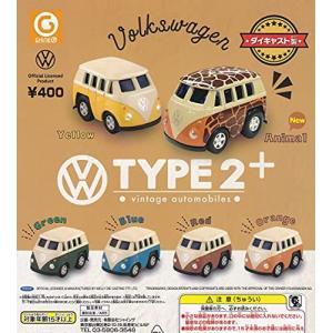 フォルクスワーゲン タイプ2+ ヴィンテージオートモービルズ 全6種セット ガチャガチャ soranoshouten