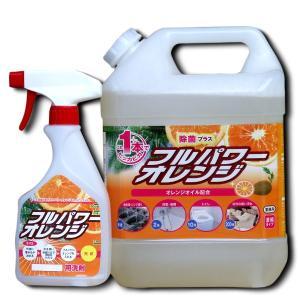 業務用 摂津製油 フルパワーオレンジ 4L