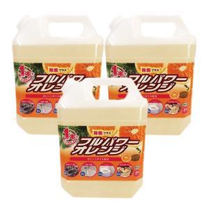 送料無料  業務用 摂津製油 フルパワーオレンジ 4L×3本入り