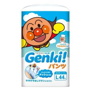オムツ ネピア Genki パンツ アンパンマ...の関連商品4