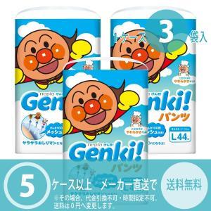 オムツ ネピア Genki パンツ アンパンマ...の関連商品5