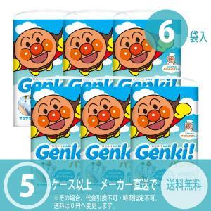 オムツ ネピア Genki パンツ アンパンマ...の関連商品6