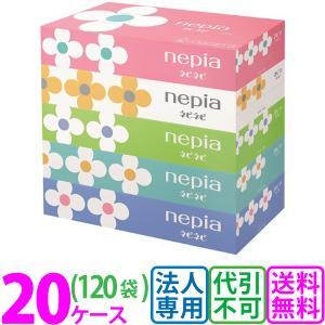 ティッシュ ネピア ネピネピメイト テッシュ(5箱パック)×12袋 (ケース) 1箱=300枚(150組)