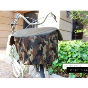 カジュアルでかっこいいDカーキ×カモフラージュ柄バスケットカバー(自転車前かごカバー) RCP|sorayu