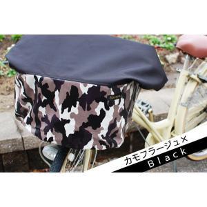 ワイドタイプ:カモフラージュ柄×ブラックバスケットカバー(自転車前かごカバー) 【RCP】|sorayu