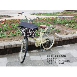 ワイドタイプ:カモフラージュ柄×ブラックバスケットカバー(自転車前かごカバー) 【RCP】|sorayu|02