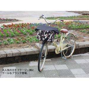 ワイドタイプ:カモフラージュ柄×ブラックバスケットカバー(自転車前かごカバー) 【RCP】|sorayu|03