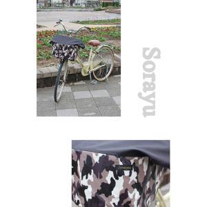 ワイドタイプ:カモフラージュ柄×ブラックバスケットカバー(自転車前かごカバー) 【RCP】|sorayu|04