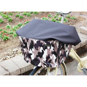 ワイドタイプ:カモフラージュ柄×ブラックバスケットカバー(自転車前かごカバー) 【RCP】|sorayu|05