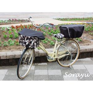 ワイドタイプ:カモフラージュ柄×ブラックバスケットカバー(自転車前かごカバー) 【RCP】|sorayu|06