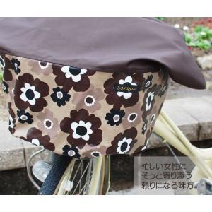 ワイドタイプ:バスケットカバー/ダークブラウン×リトルフフラ/チョコ(自転車前かごカバー)|sorayu