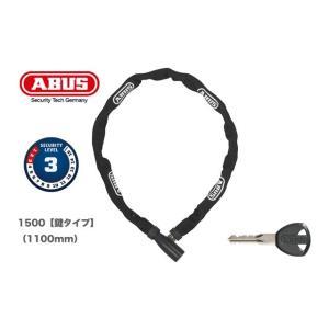 ABUS チェーンロック/ 1500 (1100mm)鍵タイプ 頑丈なチェーンを布で巻いたモデル。 ...