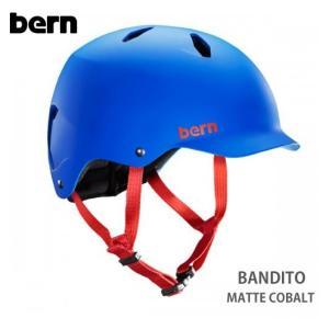 (Bern)bandito/Matte Cobalt|sore