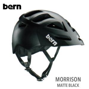 (Bern) バーン ヘルメット MORIRISON /マットブラック(XXL-XXXL)|sore