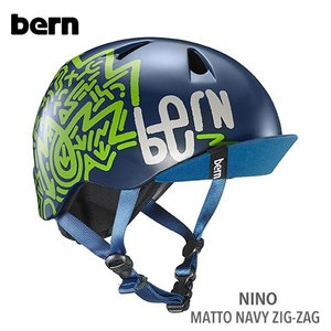 (Bern)nino/Matte Navy Zig-Zag|sore