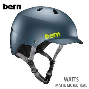 (Bern)バーン ヘルメット ツバ付きWATTS/Matte Muted Teal|sore