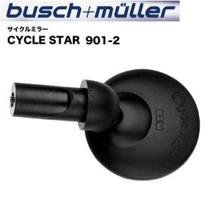 【BUSCH&MULLER】ブッシュ&ミューラー CYCLESTAR サイクルスター...