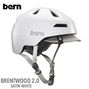 (Bern)バーン BRENTWOOD 2.0 (ブレントウッド2.0) SATIN WHITE|sore