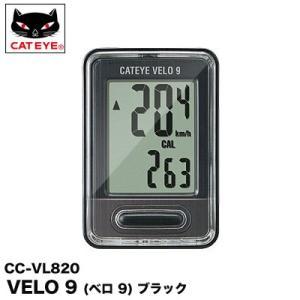 (CATEYE)キャットアイ サイクルコンピューター CC-VL820 VELO9 ベロ 9 ブラッ...