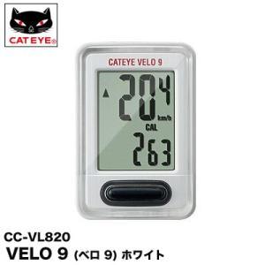 (CATEYE)キャットアイ サイクルコンピューター CC-VL820 VELO9 ベロ 9 ホワイ...