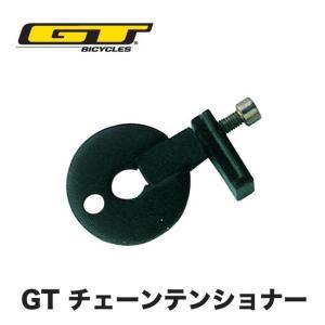 【GT】 チェーンテンショナー